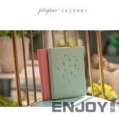 雙12狂歡購 少女之夢柔軟厚格子本手帳本網格本方格本手賬日記本日式手帳