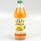 日本【Alps】阿爾卑斯白葡萄果汁 1L(賞味期限:2020.05.19)
