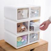 內衣收納盒 抽屜式內衣收納盒透明格子內衣盒 塑料分格襪子內衣褲盒子 芭蕾朵朵
