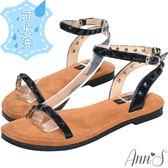 Ann'S水洗牛皮-歐美簡約鉚釘寬版平底涼鞋