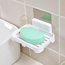 約翰家庭百貨》【BD075】無痕貼瀝水肥皂架 浴室牆面肥皂盒 肥皂盤 免釘免鑽反覆使用