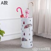 北歐創意金屬雨傘架商用家用門廳雨傘桶防水雨傘收納架激光雕刻 生活樂事館