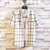 白格子短袖襯衫男韓版潮修身男士夏季2019新款半袖襯衣青少年寸衫  韓語空間