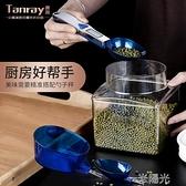 電子量勺勺子稱高精度稱量勺廚房家用奶茶店專用克稱茶葉烘焙 一米陽光