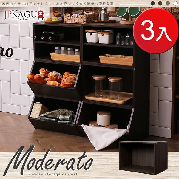 JP Kagu 日式品味DIY木質單格空櫃/收納櫃3入(5色)