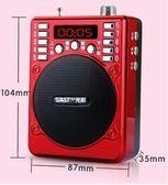 老年收音機外放充電聽歌評書機tz3553【歐爸生活館】