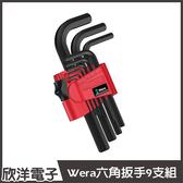 德國 Wera BlackLaser六角扳手9支組 (950/9 BM N)