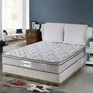 24期0利率 天絲618高迴彈三線硬式床墊雙人加大6*6.2尺