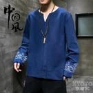中國風男裝亞麻棉麻長袖t恤刺繡上衣寬鬆復古唐裝男青年休閒 【快速出貨】