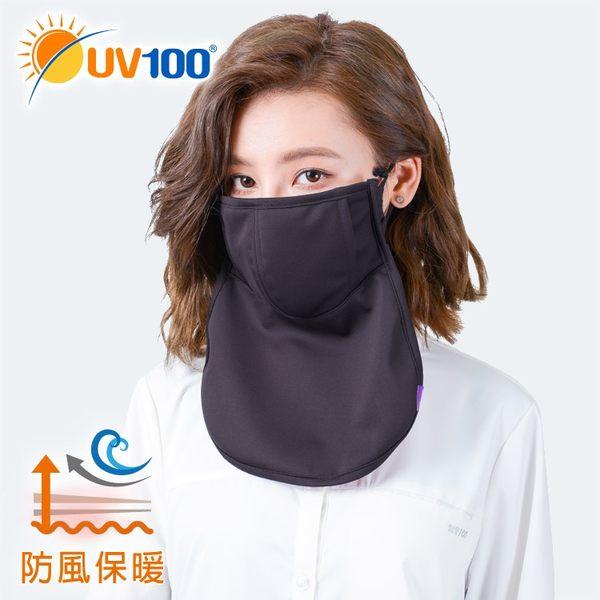 UV100 防曬 抗UV 防風保暖透氣護頸口罩-附濾片