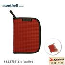 【速捷戶外】日本mont-bell 1123767 ZIP WALLET 拉鍊錢包,證件夾,零錢包,信用卡包,montbell