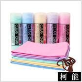 寵物毛巾【7421】超吸水寵物加厚毛巾