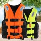 救生衣 鴻體救生衣成人專業釣魚便攜馬甲浮力背心游泳海釣兒童加厚船用 印象