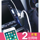 充電器 日本YAC 1M延長型兩孔USB連接插座(PZ-792)【亞克】
