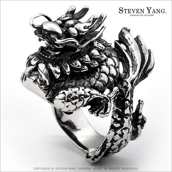 鋼戒指 西德鋼飾「霸王權威」龍頭造型 個性潮流款