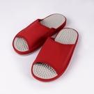 日本設計素面按摩拖鞋 -紅L