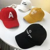 618大促兒童帽子男潮男童鴨舌帽棒球帽寶寶遮陽帽
