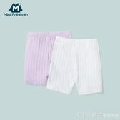 迷你巴拉巴拉女童全棉安全褲2020春夏新款防走光打底褲子兩條裝 漾美眉韓衣