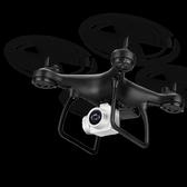 無人機 無人機航拍高清專業直升小型學生遙控飛機超長續航飛行器兒童玩具 JD 零度
