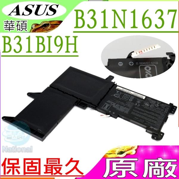 ASUS S510, X510 電池(原廠)-華碩 B31N1637, X510 , X510UA, X510UQ, X510UF, X510UN, 3ICP5/57/81, B31Bi9H