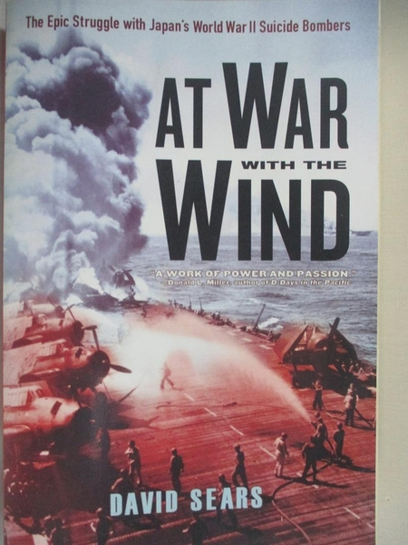 【書寶二手書T1/原文書_I6A】At War with the Wind: The Epic Struggle with…
