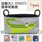 ✿蟲寶寶✿【加拿大 3 Sprouts】...