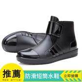 雨鞋男夏季短筒工作雨靴男士膠鞋防滑水鞋時尚低幫套鞋防水鞋男