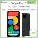 【送玻保】Google Pixel 5 ...