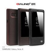 摩比小兔~QIALINO SAMSUNG Galaxy Note 8 格子紋皮套 手機殼 保護殼 皮套 手機皮套 保護套