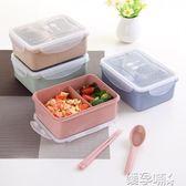 聖誕禮物便當盒便攜塑料日式單層學生成人飯盒1層分格餐盒兒童野餐水果盒 嬡孕哺