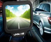汽車二排後視鏡後排座B柱下車輔助倒車盲點鏡車內寶寶觀察鏡用品【快速出貨八五折免運】