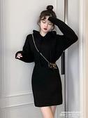 連帽洋裝 連帽針織毛衣連身裙女秋冬2021新款氣質修身短裙收腰包臀長袖裙子 新品