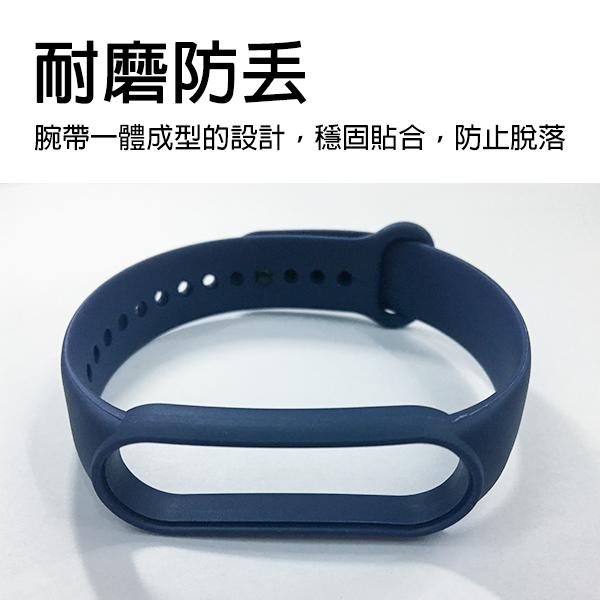 【coni shop】小米手環腕帶 5/6通用 現貨 當天出貨 錶帶 手環替換帶 耐磨防丟 親膚材質