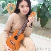 吉他 初學者學生成人女男23寸兒童入門小吉他26 爾碩LX