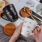 年終盛宴  簡約黑白咖啡杯子陶瓷水杯馬克杯帶蓋勺情侶杯辦公室杯子茶杯   初見居家