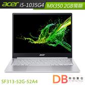 acer 宏碁 Swift 3 SF313-52G-52A4 13.5吋 i5-1035G4 2G獨顯 Win10 QHD 筆電(6期0利率)