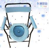 折叠蹲便凳 老人坐便椅 可折疊孕婦坐便器殘疾人移動馬桶凳家用蹲坑大便椅 珍妮寶貝
