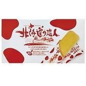 北海道戀人奶油酥餅條110g