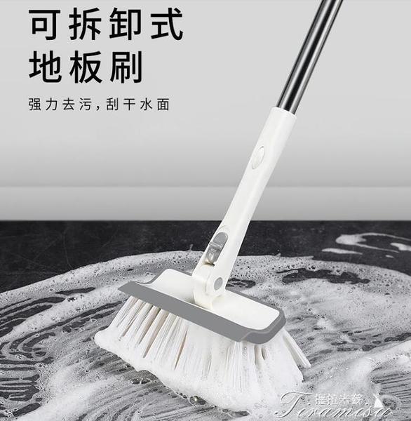 清潔刷-多功能長柄硬毛地板刷子廁所衛生間陽臺去死角瓷磚浴室刷清潔神器 快速出貨YYS