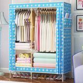 衣櫃 出租房衣櫃簡易布衣櫃實木簡約現代臥室櫃子經濟型宿舍衣櫥省空間 T