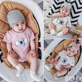 新生兒衣服夏季舒適寬鬆包屁衣薄款寶寶三角爬服初生嬰兒夏裝潮 GD1884『紅袖伊人』