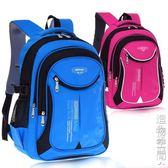 小學生書包1-3-6年級男孩女生減負防水雙肩包大容量背包兒童書包 名購居家