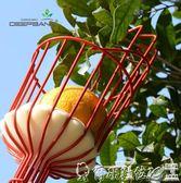 摘果器園藝工具家用便攜高空摘果器摘楊梅龍眼桃子神器3米可伸縮采摘器 LX【四月上新】