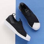 Adidas Superstar Slip On W 黑/白  繃帶 貝殼頭 女 (布魯克林)  白CQ2381 黑CQ2382