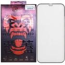 【免運費】iPhone 12/ 12 Pro (6.1吋)全膠滿版玻璃保護貼