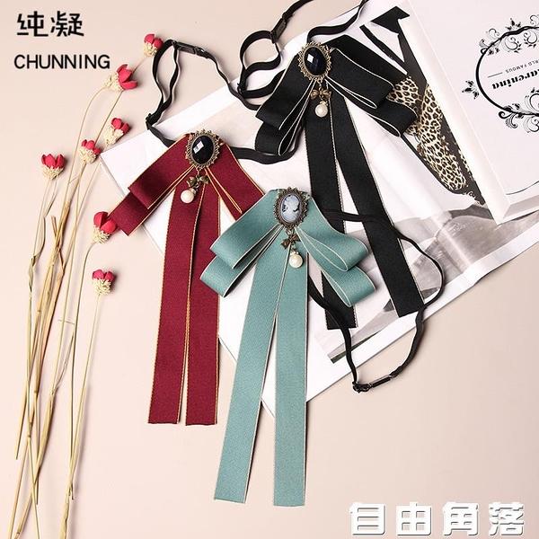 純凝J0003JK校服學生職業女士商務黑色絲帶蝴蝶結裝飾領花領結 自由角落
