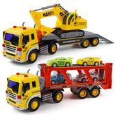 男孩慣性玩具車拖車會講故事的音樂兒童汽車HOT2933【歐爸生活館】
