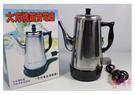 **好幫手生活雜鋪**大方牌笛音電壺----茶壺.水壺 開水壺 熱水壺 不鏽鋼壺.笛音壺
