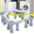 全自動洗衣機底座托架海爾小天鵝滾筒支架增高加高墊腳架通用架子 js10328『紅袖伊人』