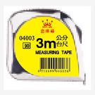 【奇奇文具】徠幅LIFE 04003電光鋼捲尺 (3m 電光/13mm公尺/公分)